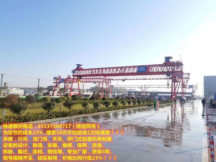 金昌金川3吨航车订做,车间行吊,100吨室内航车