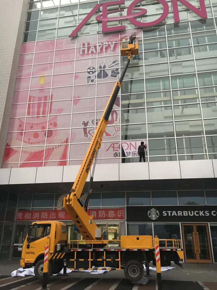 天津西青升降车出租 天津西青高空车租赁