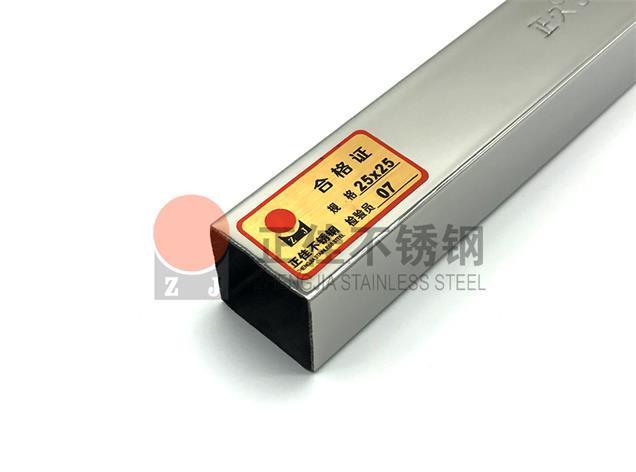 正佳出售25x25方管316L不銹鋼管