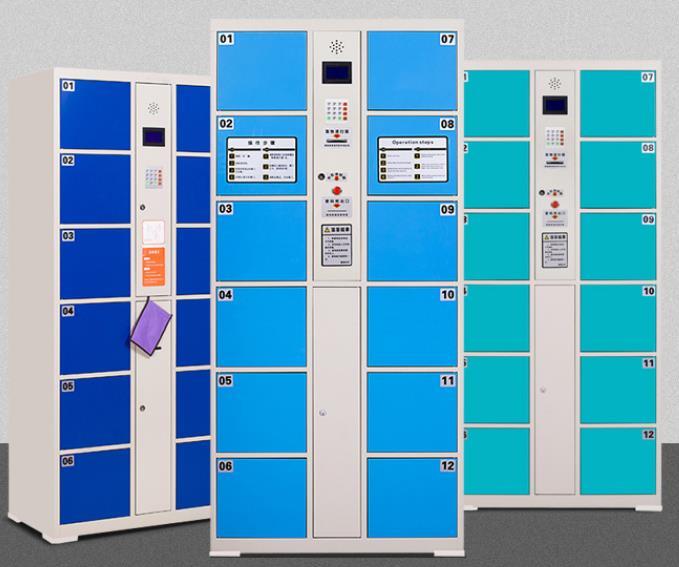 深圳直供超市电子智能寄存储物柜