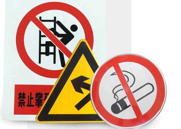 定制道路交通设施反光标志指示牌
