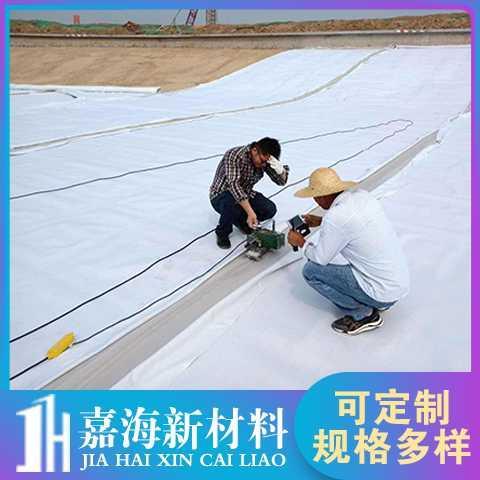 河北衡水黑色土工布无纺土工布厂家直销0.6元