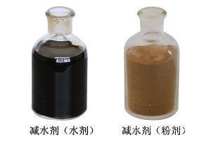 楚雄早強減水劑-廠家優質
