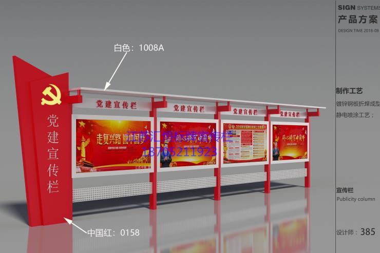 江苏南京汇恒学校标识标牌静电喷塑厂家