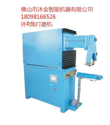 水槽自動化配套設備外R角打磨機