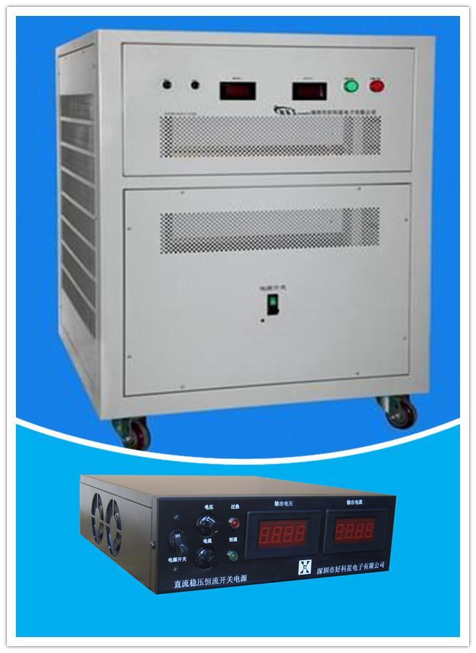 UPS电源、电力电源(不间断电源)