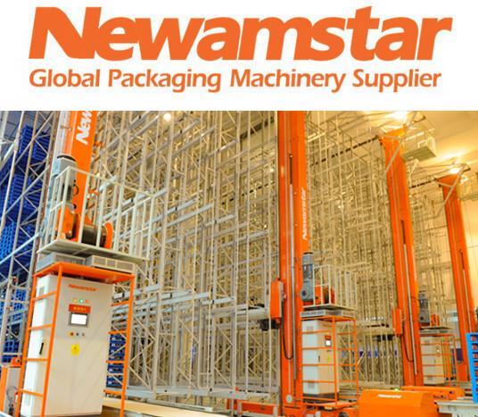 Newamstar立体仓库系统 | 新美星全自动立体仓库系统设备