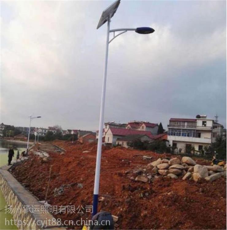 安徽安庆新农村专用LED太阳能路灯配置/新农村路灯改造