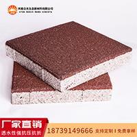 陶瓷透水砖厂家-广场砖-抗冻耐磨