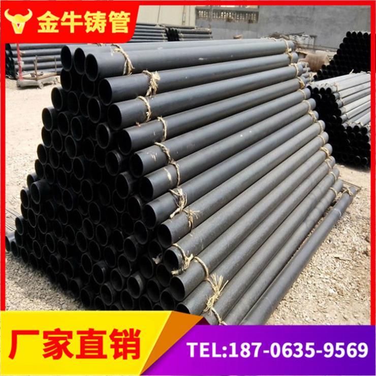 厂家供应柔性铸铁排水管优质W型B型A型