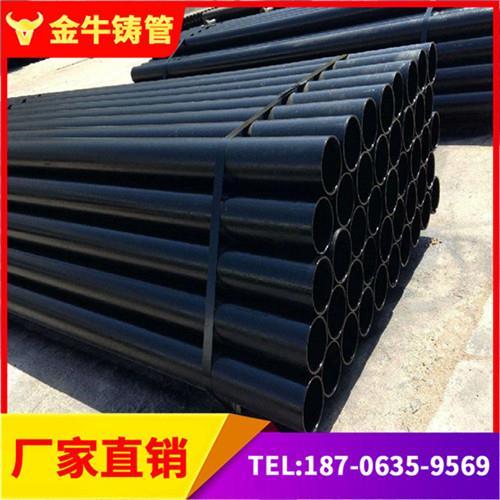 柔性鑄鐵管 抗震樓層排水專用鑄鐵管
