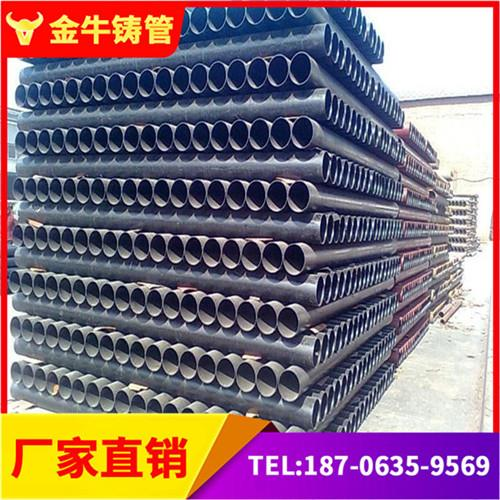 柔性可切割鑄鐵排水管 W型鑄鐵管 消防鑄鐵排水管