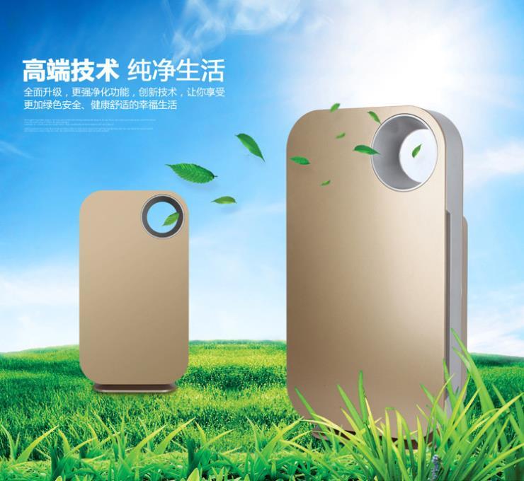 空气净化器OEM厂家深圳万成康承接OEM/ODM