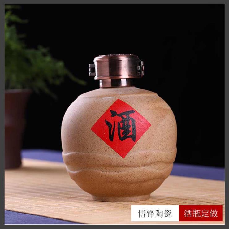 景德镇复古创意磨砂陶瓷酒瓶子3斤5斤10斤装定制