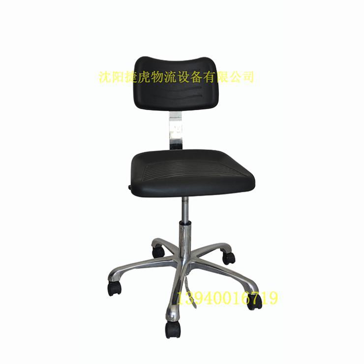 沈阳防静电座椅 多规格