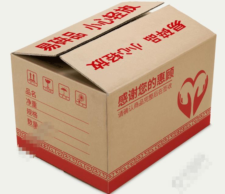 海口纸箱厂 菠萝蜜物流箱量大从优 凤梨包装盒质量好