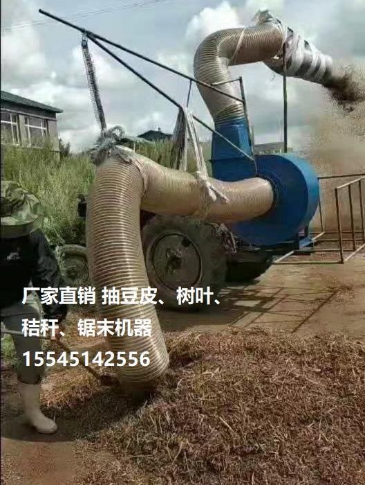 抽豆皮抽树叶抽秸秆锯末稻壳机器