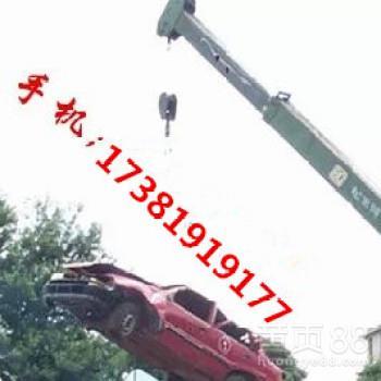 成都車輛報廢電話號碼-成都市機動車報廢公司電話