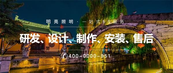 河南郑州明亮照明:居民小区景观亮化设计,营造温馨家园