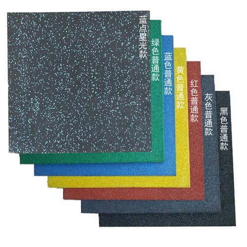 阳江 减震防滑橡胶地垫 质量过硬
