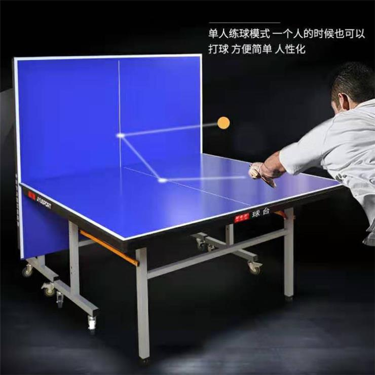 铜川 室外乒乓球桌 厂家