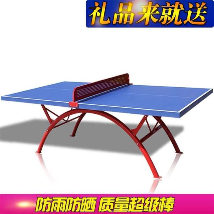 南京 比赛乒乓球台 现货供应