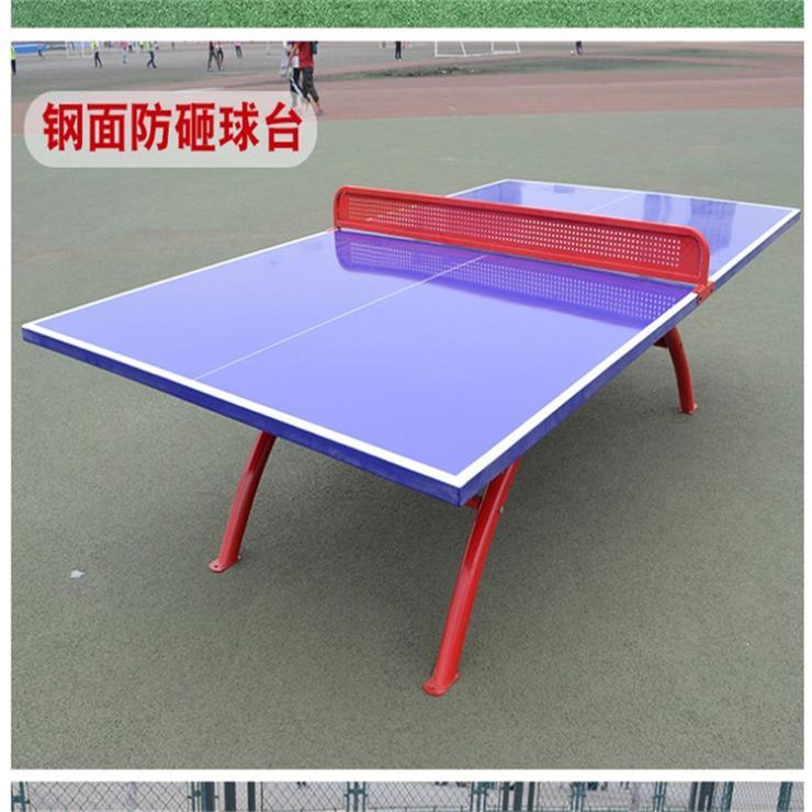 天水 比赛乒乓球桌 现货供应