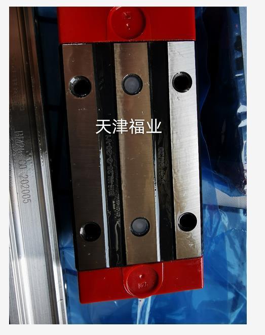 天津必威体育官网登陆导轨BMW45DG2V3/BMW20DG3V1