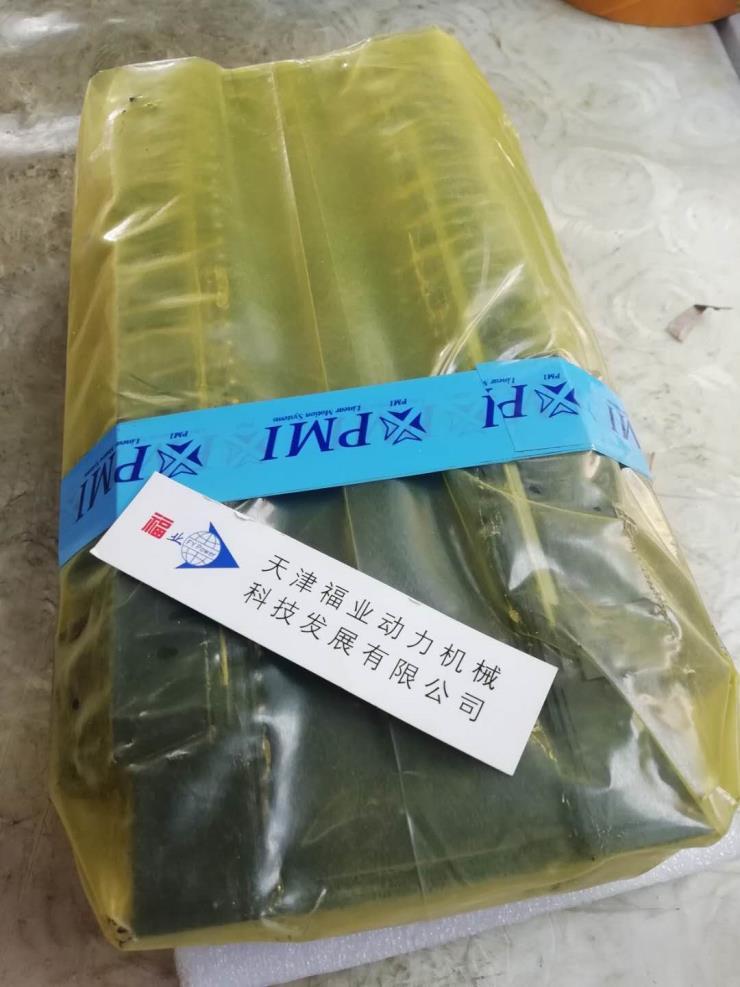MSA45S银泰滑块大量到货、导轨天津PMI