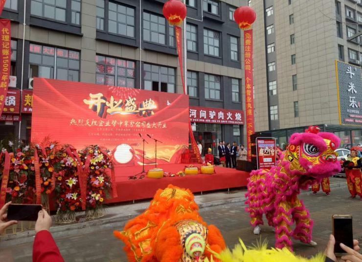 郑州锣鼓队军乐队开业庆典舞龙舞狮