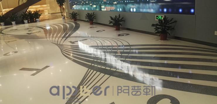 南京阿普勒,专业新型磨石地坪工程,磨石地坪保养