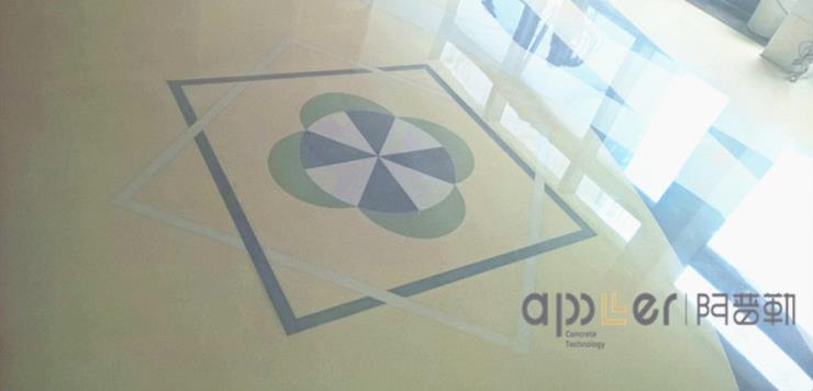 江苏阿普勒水磨石地坪工程承包,阿普勒艺术磨石地坪