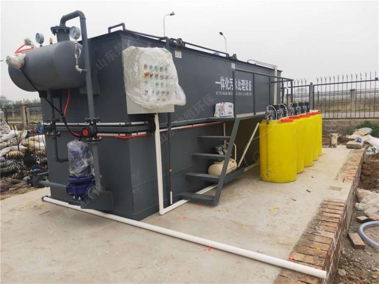 盐城医用污水处理设备工艺品牌厂家