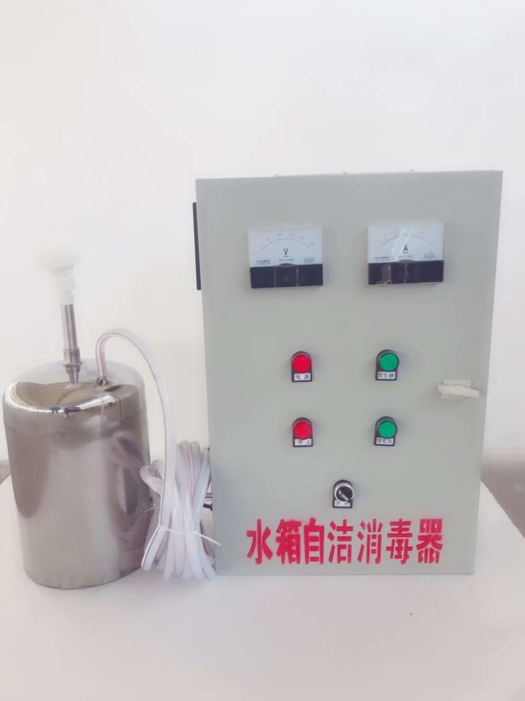 微电解水箱自洁消毒器内置-bp