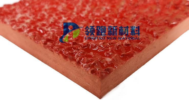 【壹诺领跑】全塑型塑胶跑道材料|广东领跑塑胶跑道厂家