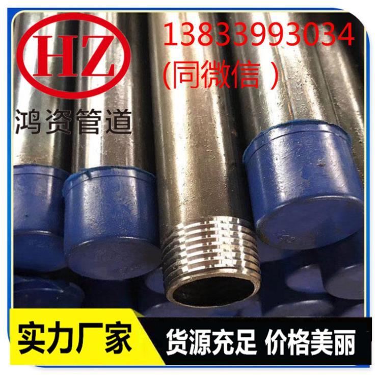 厂家供应超前小导管X质超前小导管 注浆小导管