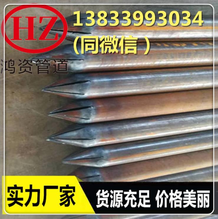 管棚管拱顶搭建专用钢管带尖打眼隧道开凿管棚管