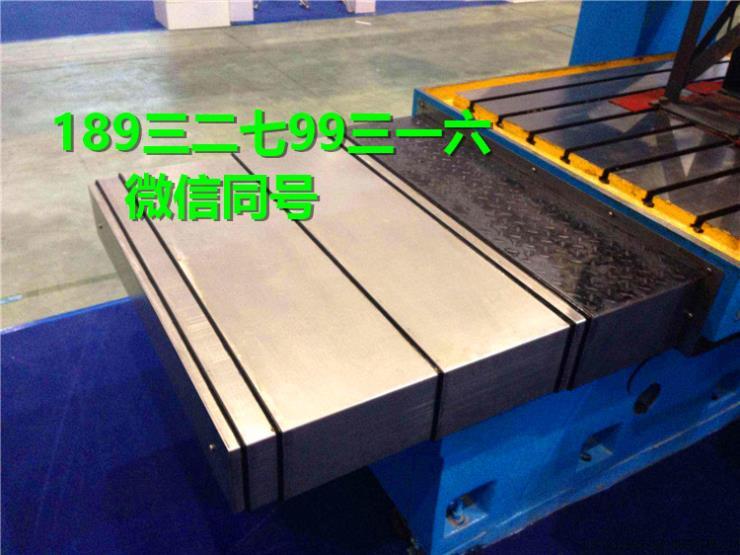诺信XK857PH1加工中心导轨内防钢板防护罩