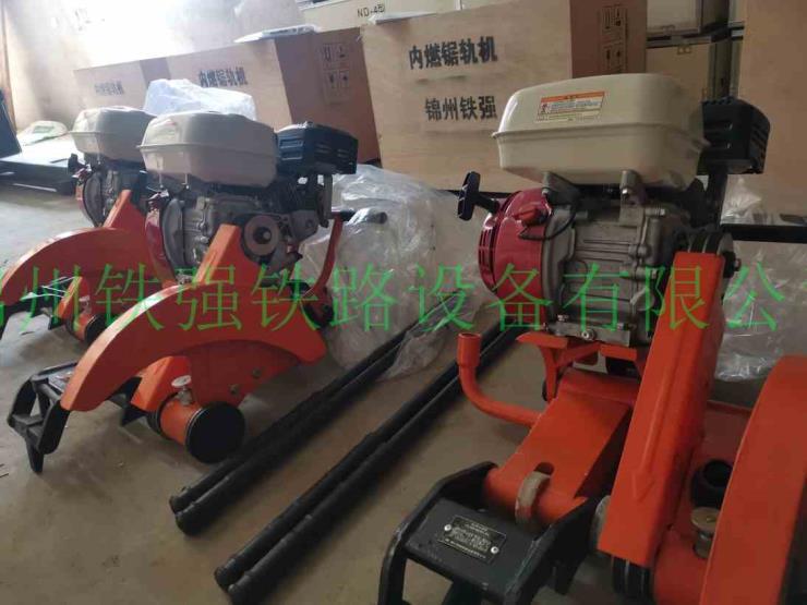 供应锦州铁强nqg-5iii内燃锯轨机摇摆锯