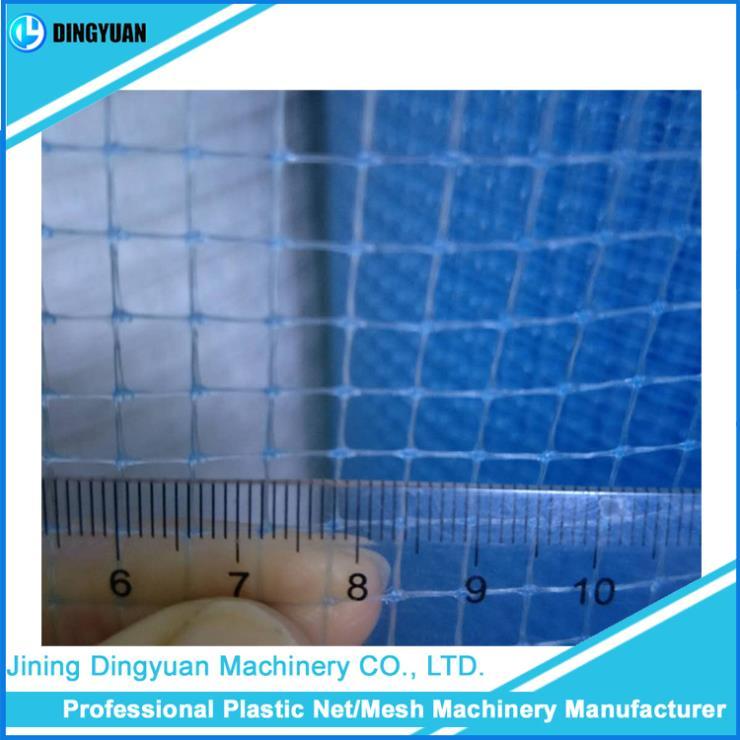 塑料双拉网生产线三维植被网子设备