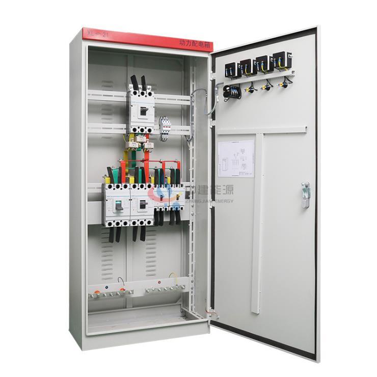 加工定制 除尘器配电柜 PLC控制柜动力柜