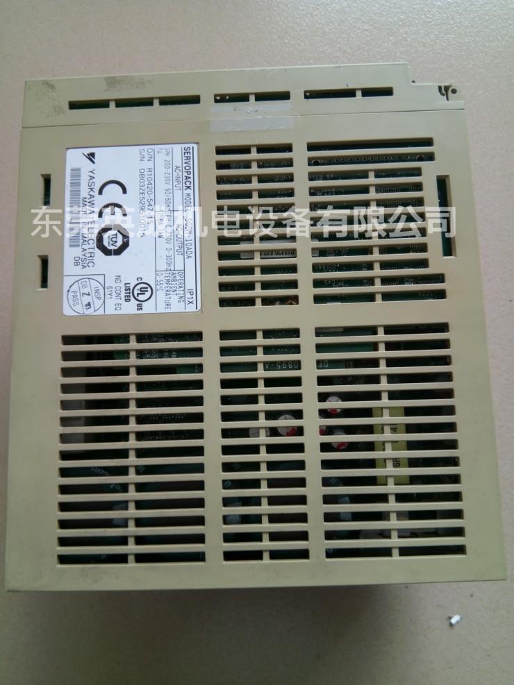 東莞變頻器維修中心—英成機電設備有限公司