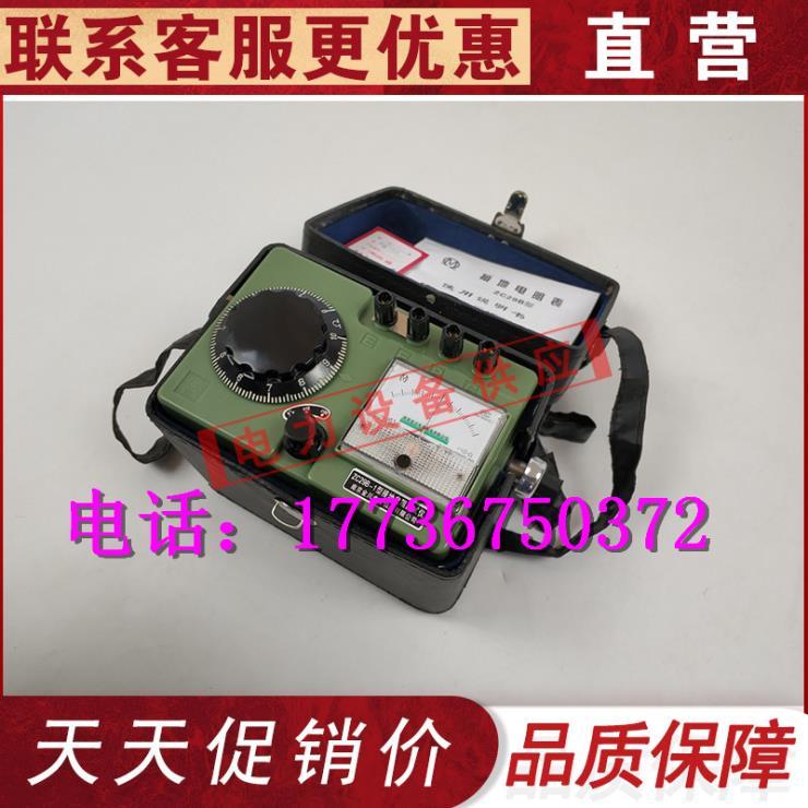 承装电力资质接地电阻测试仪四X资质承装修试出售出租