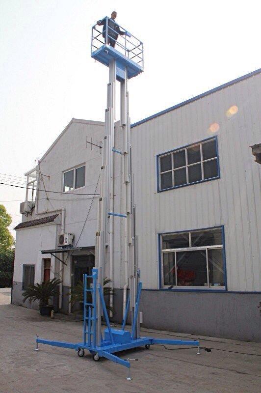山东振业铝合金升降平台 双轨式液压升降机 电动升降平台