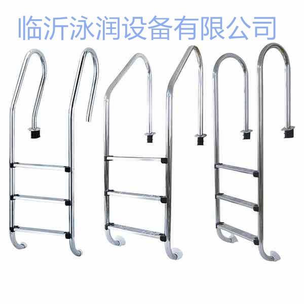临沂泳润泳池扶梯 304不锈钢泳池扶梯 泳池扶手 泳池设备