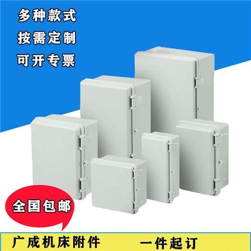 防爆箱 配电箱 户外电箱 304不锈钢材质 设计生产