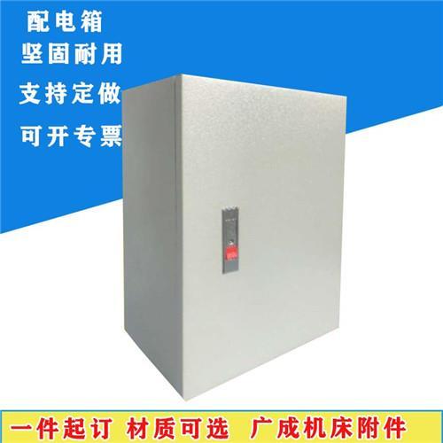 种类齐全 各种机箱机柜 可开图定制 批发定制