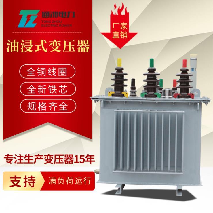 河北生产销售干式变压器、油浸式变压器、箱式变电站