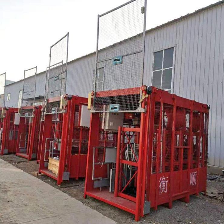 河北施工升降机衡顺sc120/120物料提升机施工电梯
