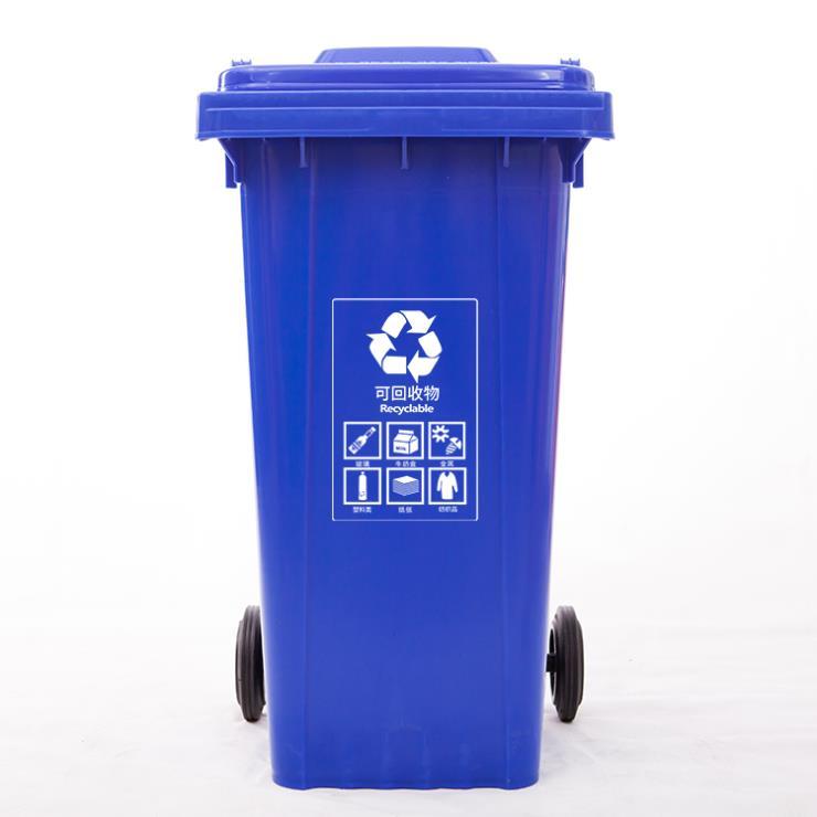 240L环卫垃圾桶 加厚长筒型挂车塑料垃圾桶